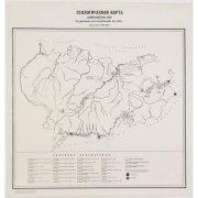 Геологическая карта Северо-Востока