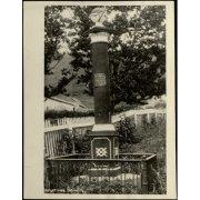 Фотокопия. Памятник Берингу