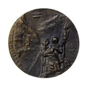 Провоторов Г.И. Медаль