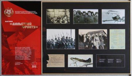 Новые выставки в рамках выставочной и культурно-просветительной программы «Память»