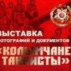 70 летию Великой Отечественной войны посвящается.