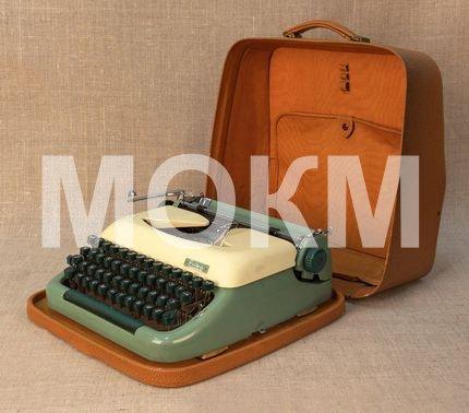Машинка пишущая «ERIKA»