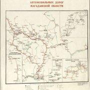 Схема автомобильных дорог Магаданской области
