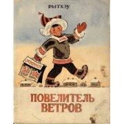 Брюханов Д.А. Макет книги