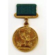 """Медаль """"Участнику Всесоюзной сельскохозяйственной выставки"""""""