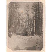 Фотография. Палатка - первое здание морского агентства Совторгфлота