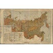 Карта распространения языков народов Севера СССР