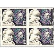 Квартблок почтовых марок СССР
