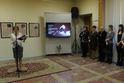 Выставка «Сеймчанский след»