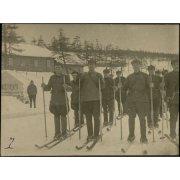 Фотография. Соревнование по лыжным гонкам