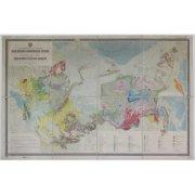 Геологическая карта СССР