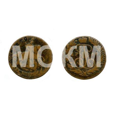 Монета достоинством 2 копейки