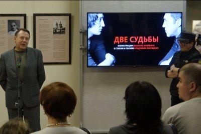Выставка Михаила Шемякина «Две судьбы»