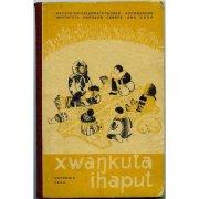 Книга. Наша книга. Первая эскимосская книга