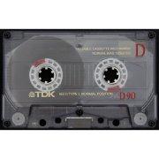 Аудиокассета. Звуковое письмо