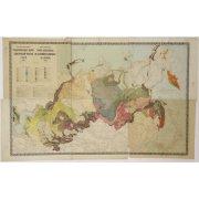 Геологическая карта Азиатской части СССР