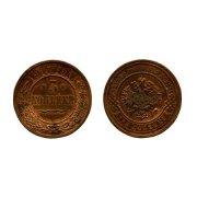 Монета достоинством 3 копейки