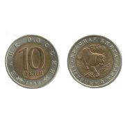 Монета памятная достоинством 10 рублей