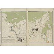 Карта расселения народностей Крайнего Севера