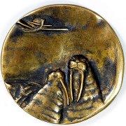 Шабанов А.Б. Медаль