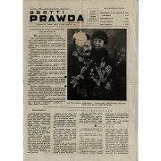 Газета. Оротты правда № 2 (14)