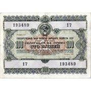 Облигация достоинством 100 рублей.