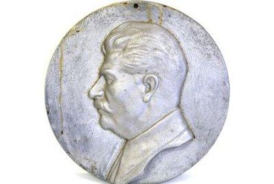 Барельеф. И.В. Сталин