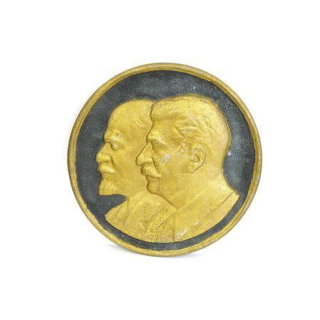 Барельеф. В.И. Ленин, И.В. Сталин