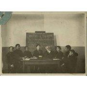 Фотография. Студенты ИНСа