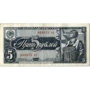 Билет казначейский.