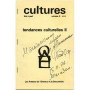 Культура № 4