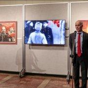 Краснознамённая выставка