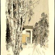 """Масленникова И.Н. """"Теплая зима"""""""
