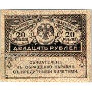 Знак казначейский
