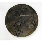 Провоторов Г. И. Медаль