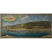Автор неизвестен. Панорама Нагаевского морского порта