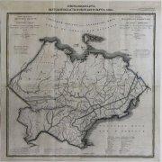 Карта Якутской области