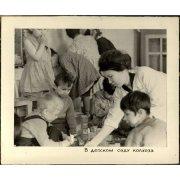 Фотография. Детский сад