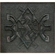 Кузьминых К. Б. Археология-IV