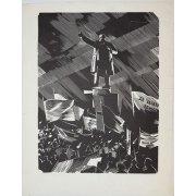 """Ушин А. А. """"Манифестация на площади В.И. Ленина"""""""