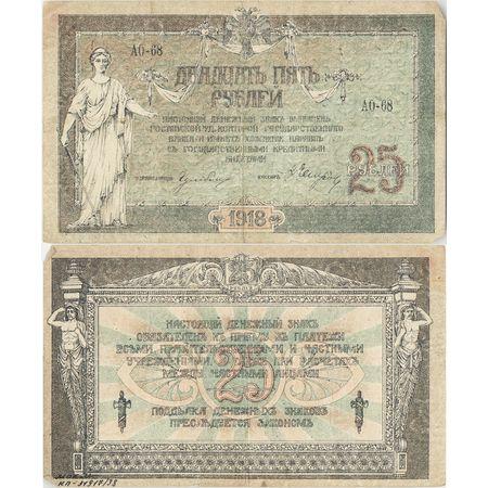 Знак денежный