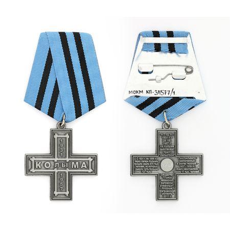 Крест Колымский