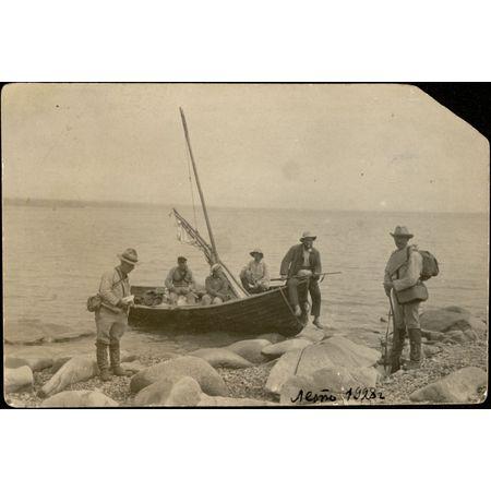 Фотография. Участники экспедиции