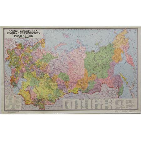 Карта политико-административная