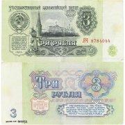 Билет казначейский