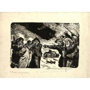 """Антощенко-Оленев В. И. """"1924 г. на Чукотке"""""""
