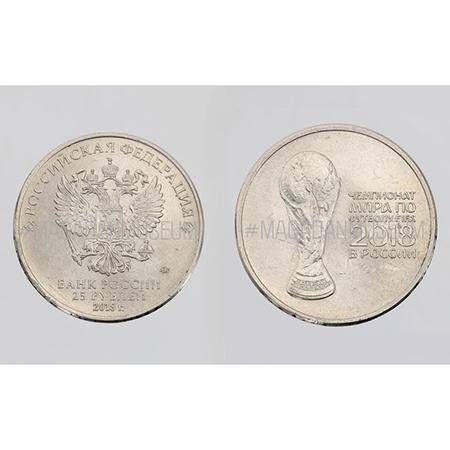 Монета юбилейная