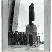 Негатив. Открытие памятника