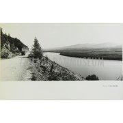 Фотография. Река Колыма